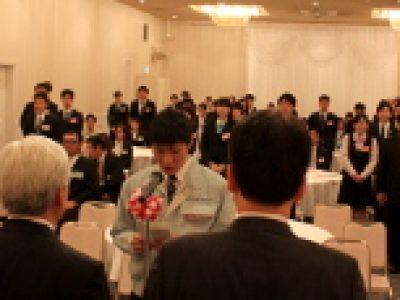 平成28年 釜石・大槌地区「就職おめでとう大会」を開催しました。