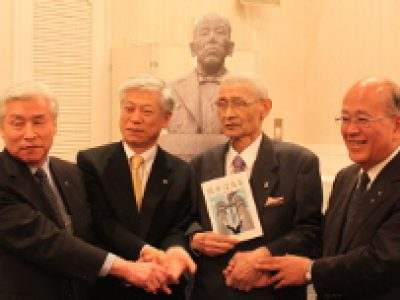 書籍「成せば為る」~横山久太郎物語~を出版しました。