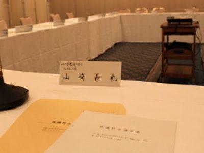 常議員会を開催しました。