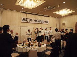 懇親会の様子(東北ブロック岩手盛岡大会PR)
