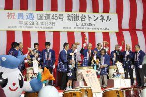 式典、祝賀会が盛大に執り行われました。