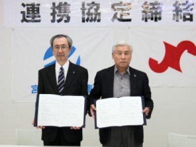 「釜石商工会議所と宮古信用金庫との連携に関する協定」を締結しました。