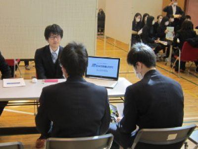 【釜石地域雇用開発協会】「しごと☆みらいスケッチ(高校生対象企業説明会)」を開催しました。