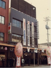 kamacci_gaiyo_enkaku4
