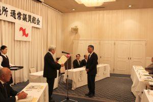 岩手県商工会議所連合会表彰の伝達を行いました。