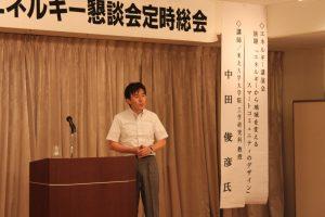 中田氏によるエネルギー講演会の様子