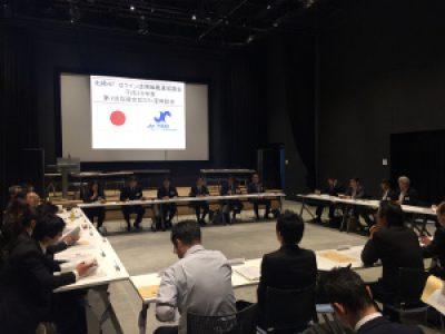 北緯40°Bライン連携軸推進協議会 平成28年度第1回協議会並びに定時総会を釜石で開催いたしました