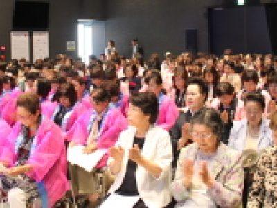 岩手県商工会議所女性会連合会 平成28年度総会が釜石で開催されました。