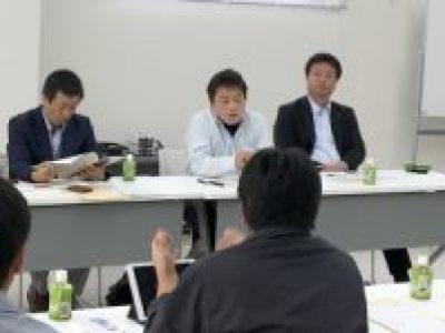 徳島県商工3団体青年部の方々が来訪されました。